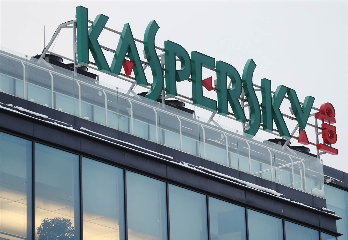 Kaspersky Labs Moscow